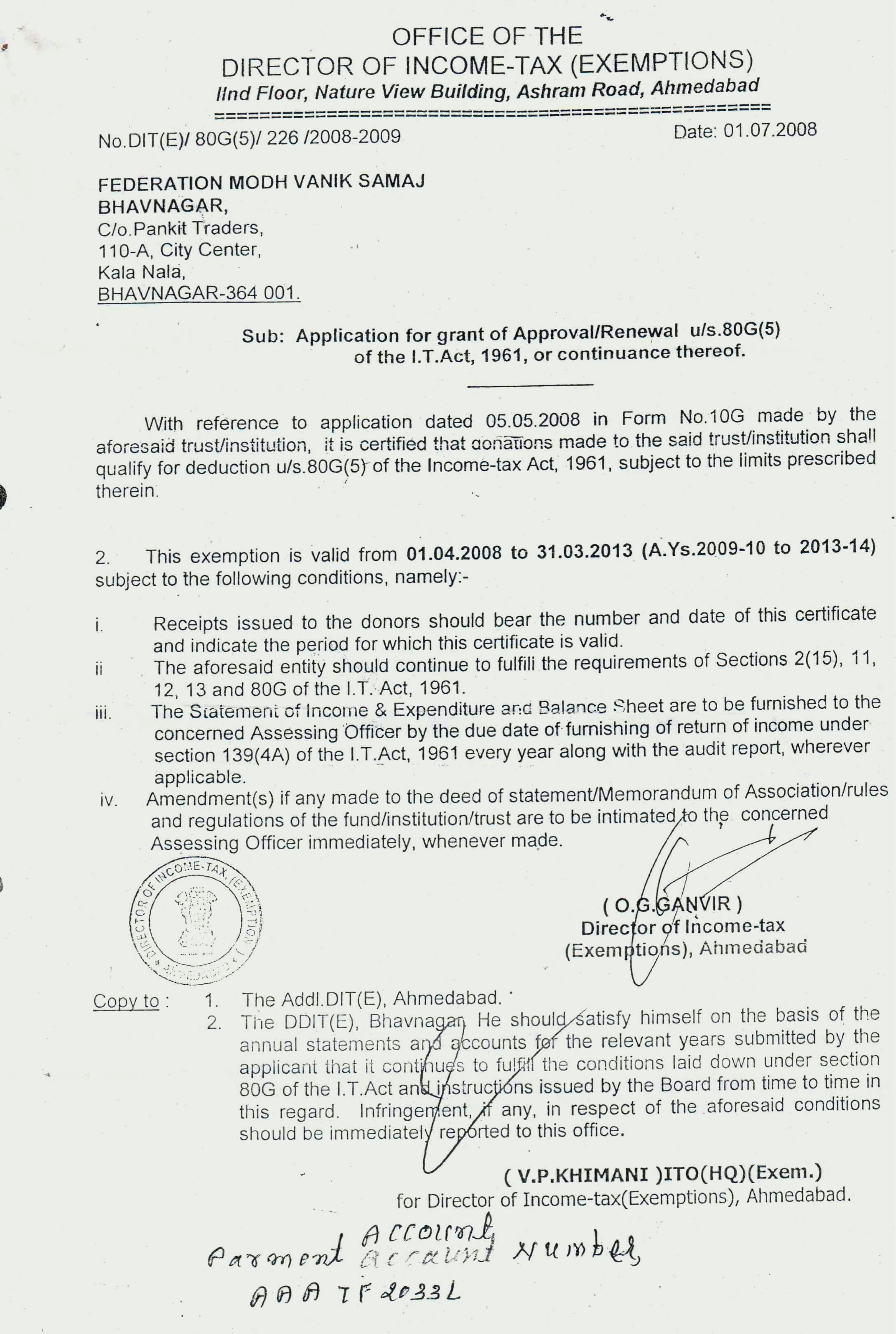 Federation Modh Vanik Samaj Home Page – Students Loan Application Form
